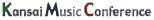 関西ミュージックコンフィレンス